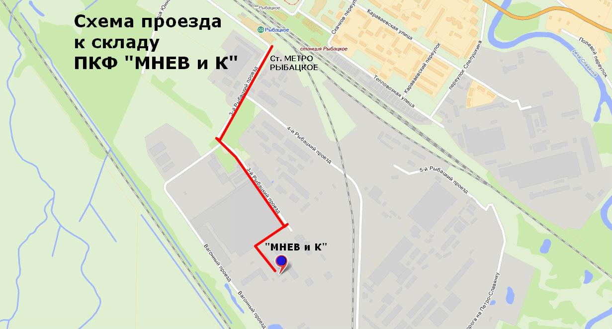 схема проезда к офису компании Мнёв и К